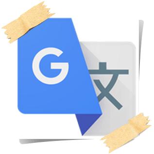 تحميل تطبيق ترجمة Google للاندرويد والايفون برابط مباشر