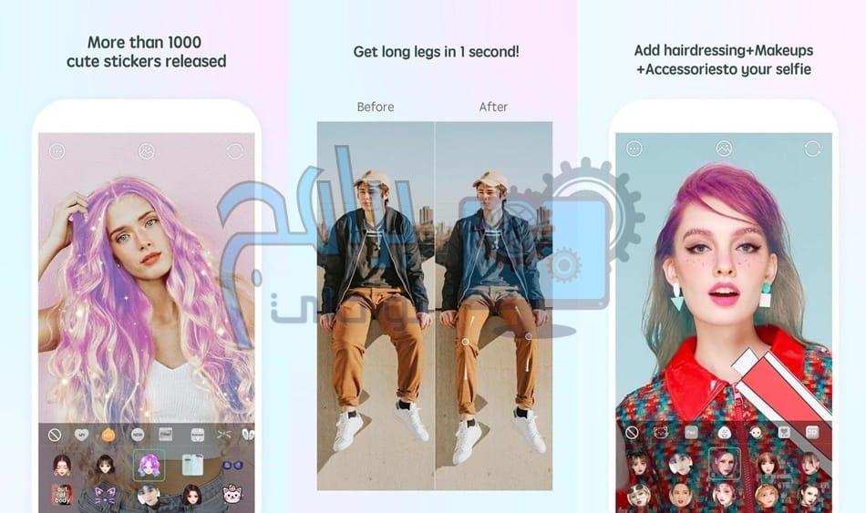 تحميل برنامج FaceU لتعديل الصور للموبايل برابط مباشر