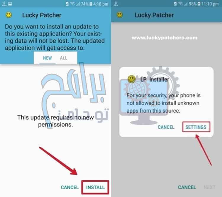 إستخدام تطبيق Lucky Patcher