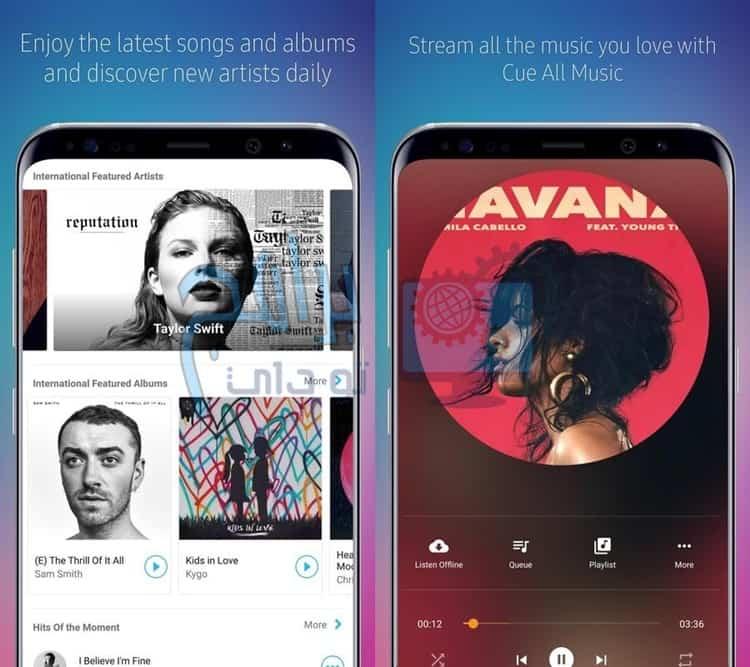 ما هو تطبيق Samsung CUE ؟