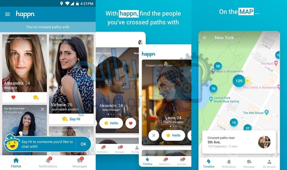 مميزات تطبيق  happn – Local dating app