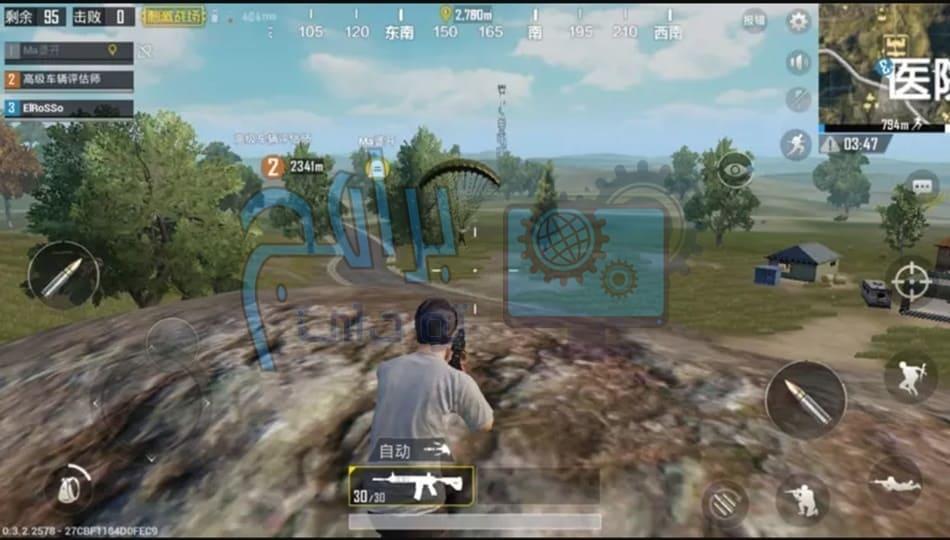 تحميل لعبة pubg mobile للكمبيوتر