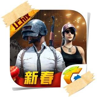 تحميل لعبة pubg النسخة الصينية للاندرويد والايفون مجانا