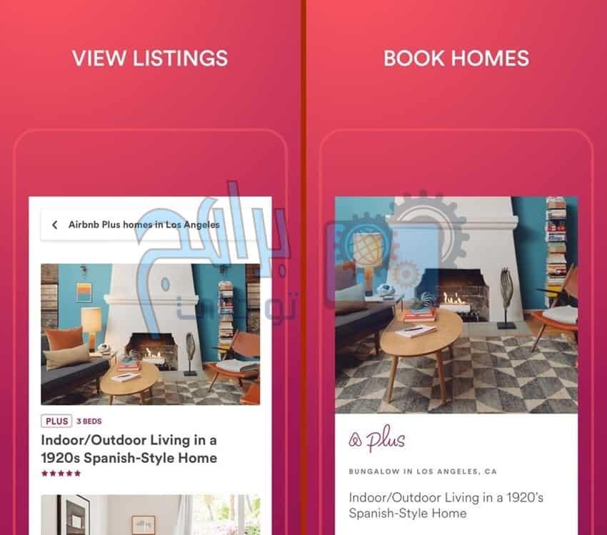 كيفية إستخدام تطبيق Airbnb لحجز السكن