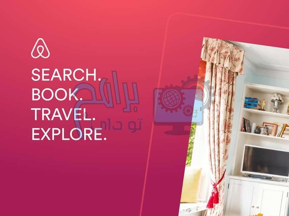 مميزات تطبيق Airbnb