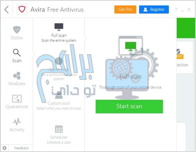 ما هو برنامج افيرا Avira Free Antivirus 2019 ؟