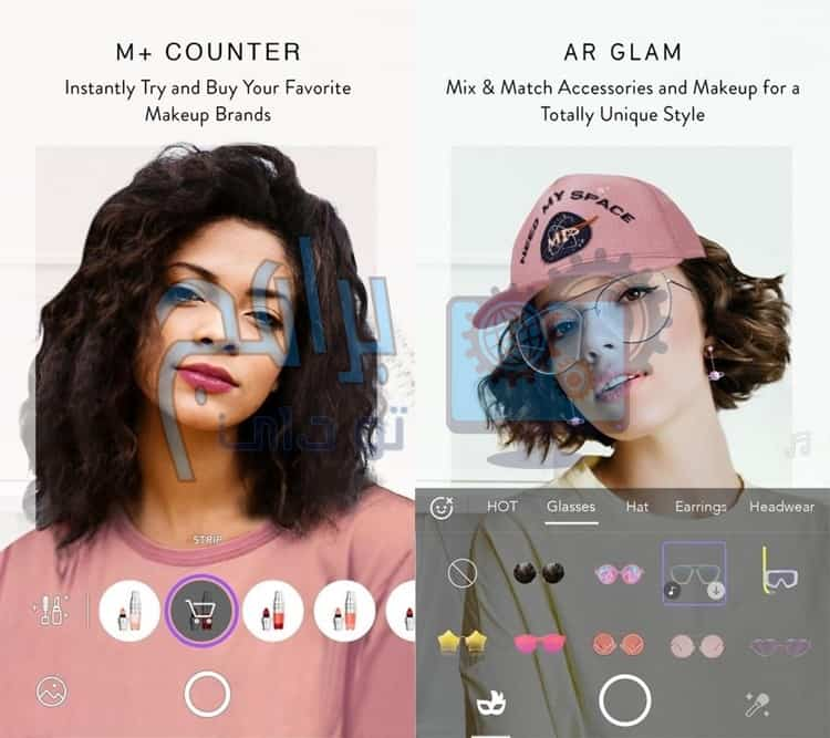 مميزات برنامج Makeup Plus