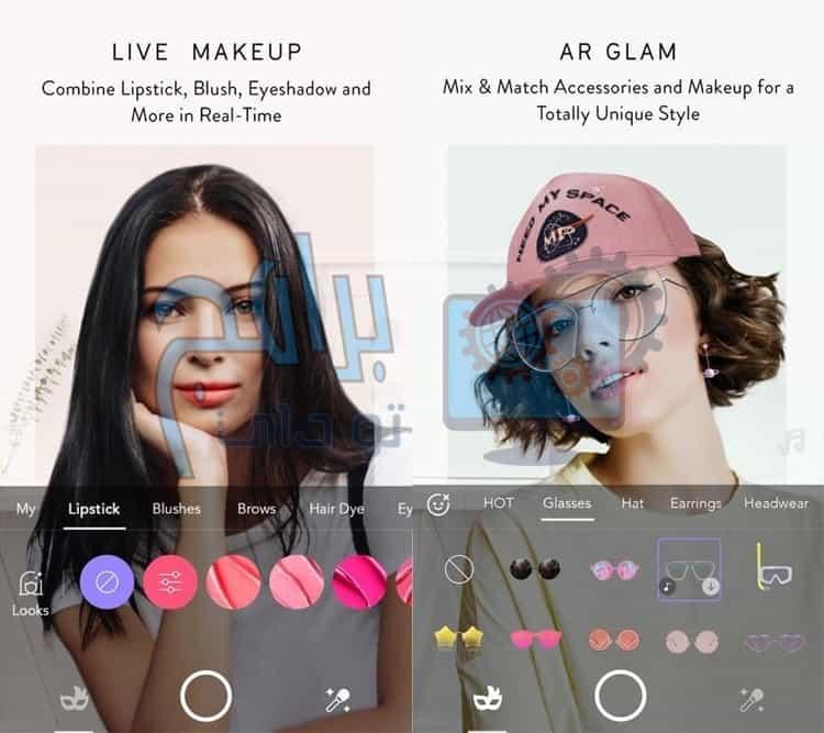 ما هو برنامج Makeup Plus ؟