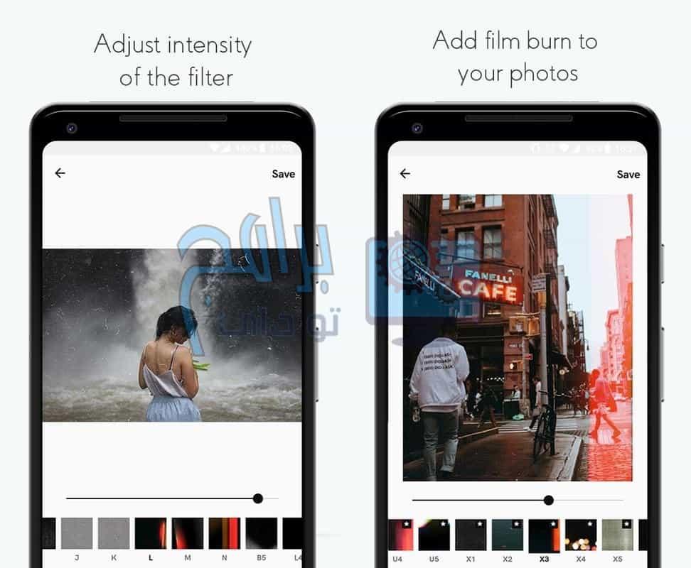 كيفية تحميل برنامج Nebi Film Photo ؟