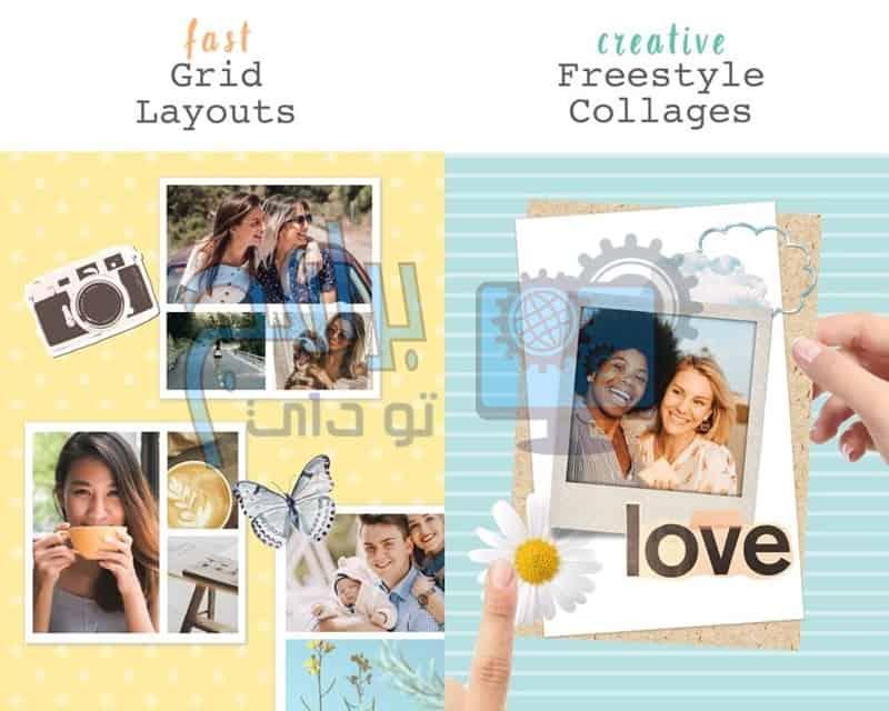 تحميل تطبيق Pic Collage لدمج الصور وعمل الالبومات للاندرويد والايفون