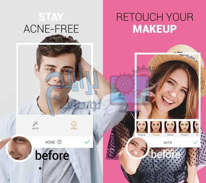 كيفية إستخدام برنامج AirBrush فى تعديل الصور