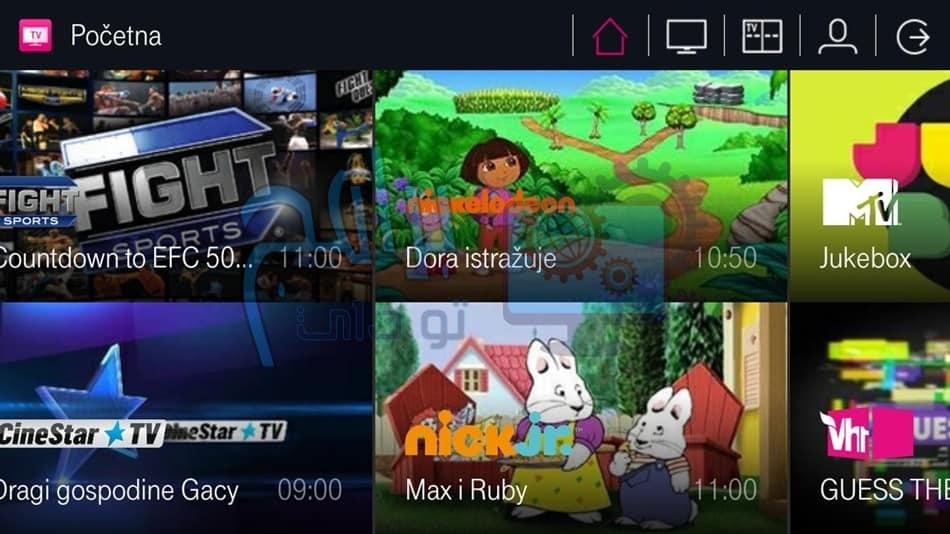 تحميل برنامج extra tv للاندرويد