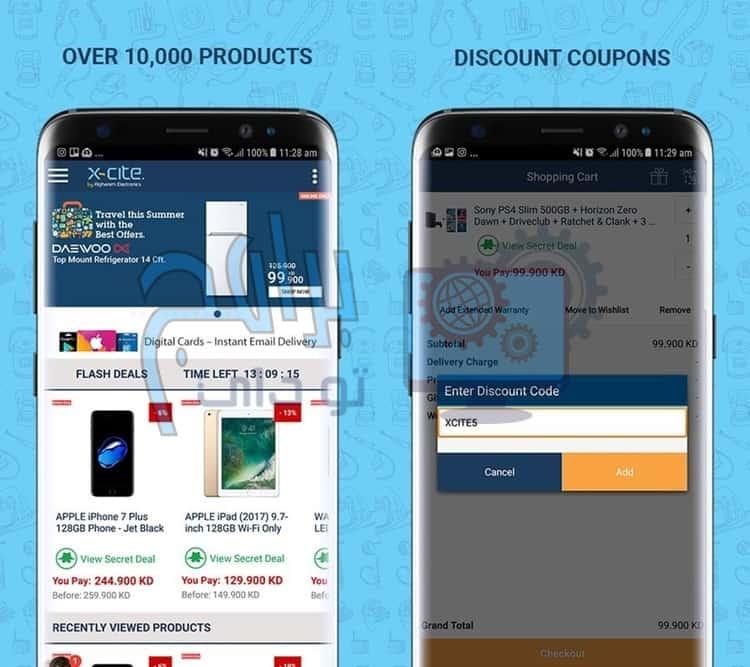 تنزيل تطبيق Xcite اكسايت للتسوق عبر الانترنت للاندرويد والايفون