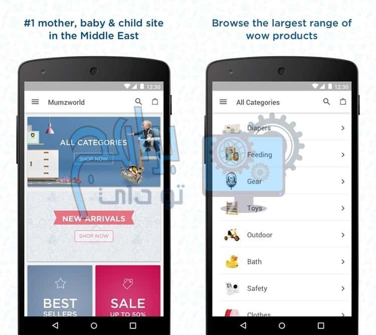 ما هو تطبيق عالم الامهات ممزورلد ؟