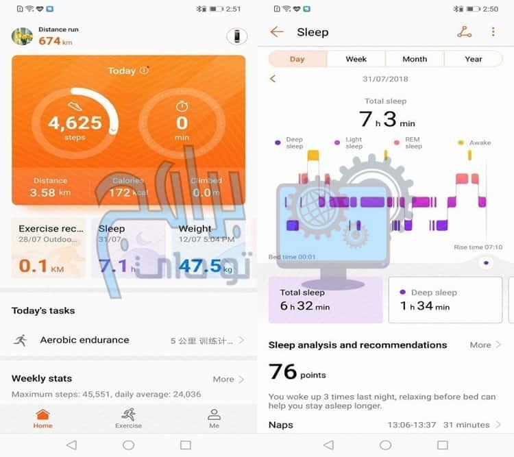 تطبيق صحة Huawei Health