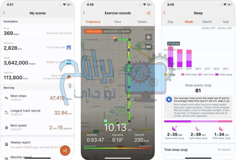 تحميل تطبيق Huawei Health لمتابعة صحتك للاندرويد والايفون