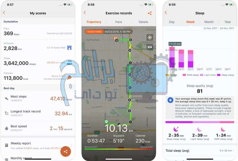 تحميل برنامج Huawei Health 2019 للأندرويد والايفون برابط مباشر