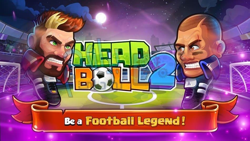 كيفية القيام بأداء لعبة Head Ball 2. ؟