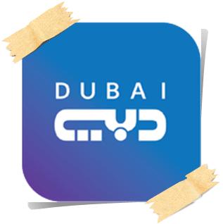تحميل تطبيق قناة دبي dubai tv live للاندرويد والايفون برابط مباشر