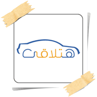 تحميل تطبيق هتلاقى لبيع وشراء السيارات للموبايل برابط مباشر