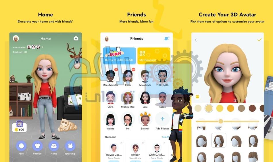 تحميل Boo 3D Avatar & AR Chat للموبايل مجانا اخر اصدار