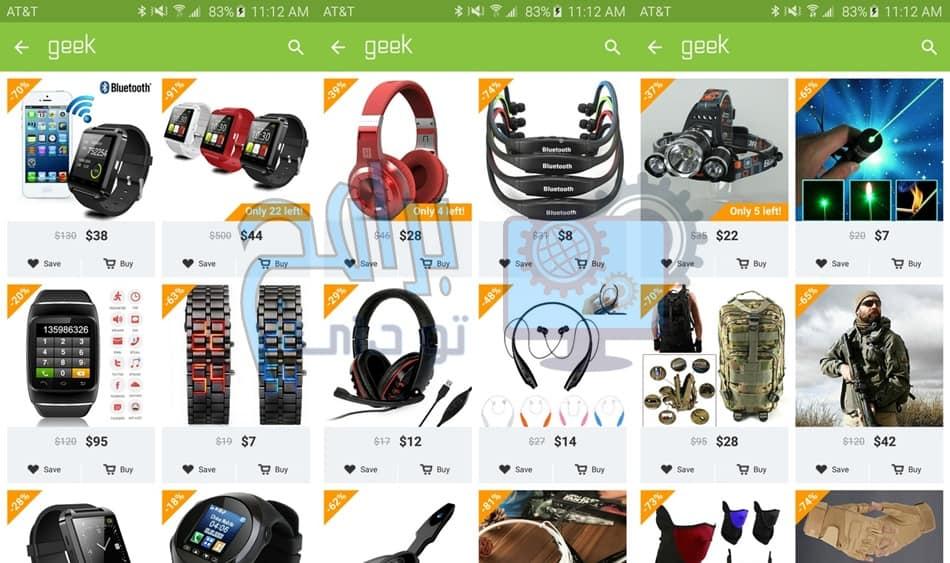 تحميل تطبيق التسوق عبر الانترنت للهاتف Geek - Smarter Shopping