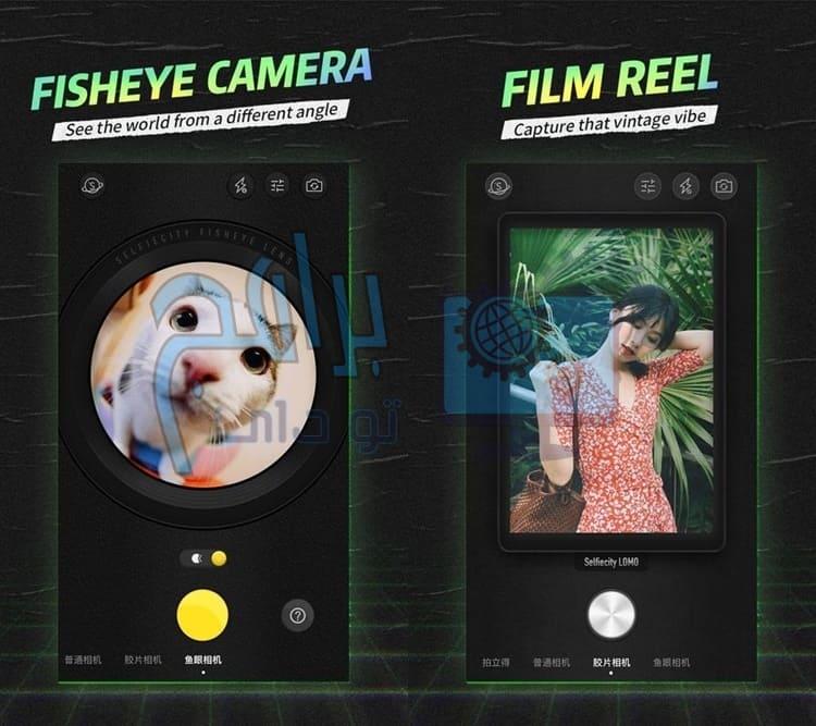 تحميل SelfieCity لأفضل صور السيلفي للموبايل برابط مباشر