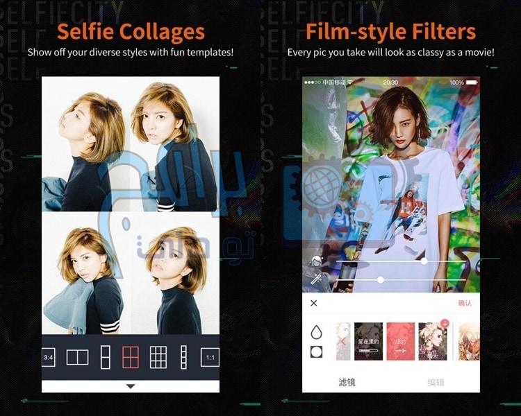 كيفيه تحميل تطبيق SelfieCity ؟