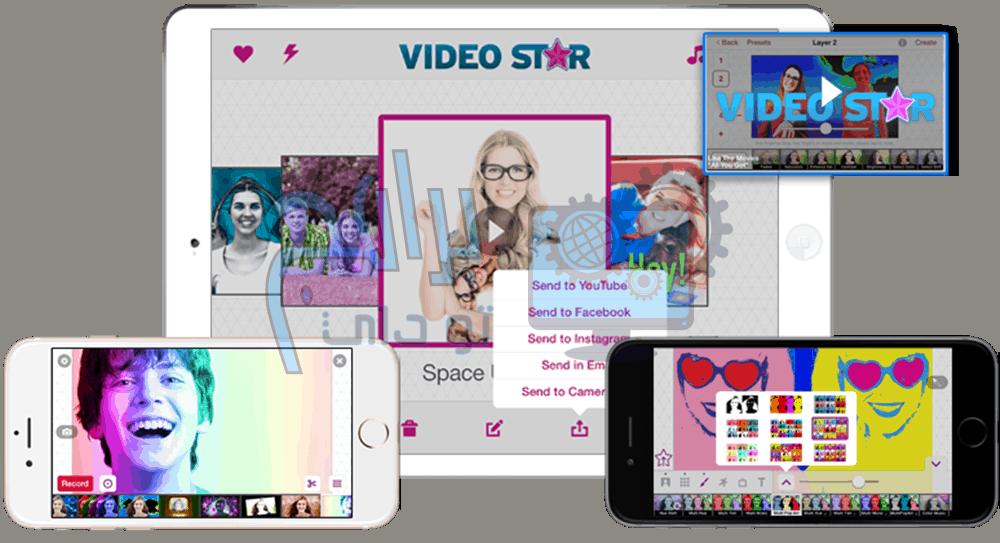مميزات برنامج Video Star
