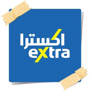 تحميل تطبيق اكسترا eXtraلتسوق الجوالات والاجهزة المنزليه اخر اصدار