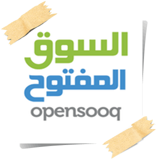 تحميل تطبيق السوق المفتوح - OpenSooq للاندرويد والايفون مجانا