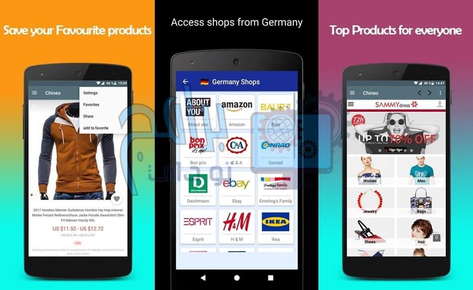 تحميل Chineo تسوق بأرخص الاسعار من المواق الصينية للموبايل اخر اصدار