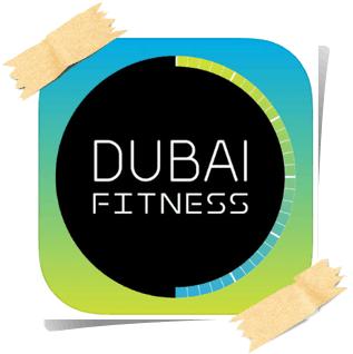 تحميل تطبيق دبي للياقة Dubai Fitness للاندرويد والايفون برابط مباشر