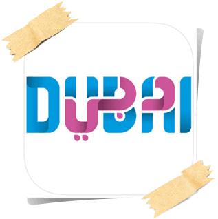 تحميل تطبيق زوروا دبي Visit Dubai افضل مولات دبي مجانا اخر اصدار