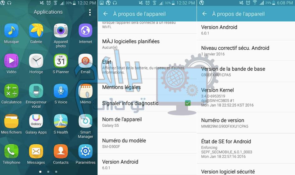 أندرويد مارشميلو Marshmallow 0 – 6.0.1 Android