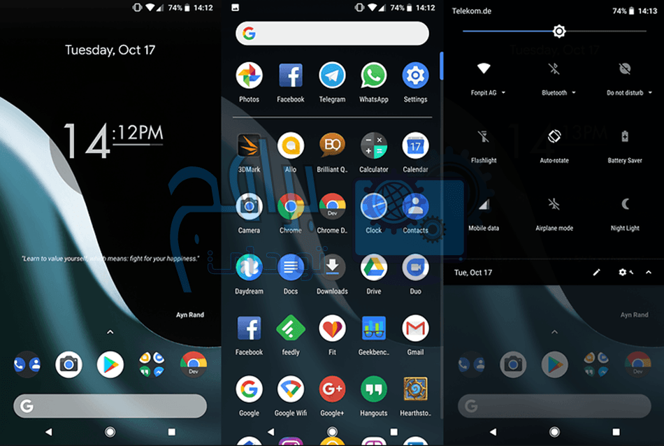 أندرويد أوريو Oreo 8.0-8.1 android