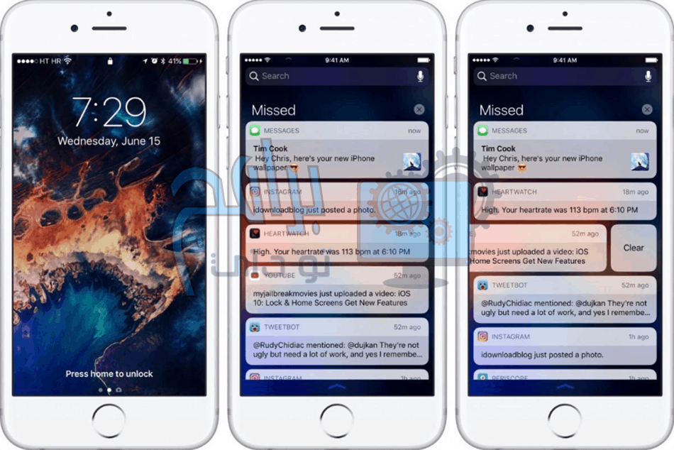 نظام ايفون iOS 10