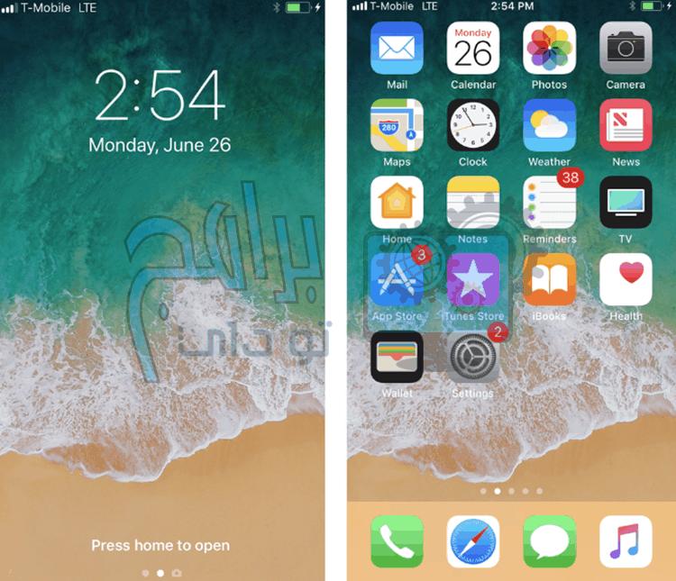 نظام ايفون iOS 11