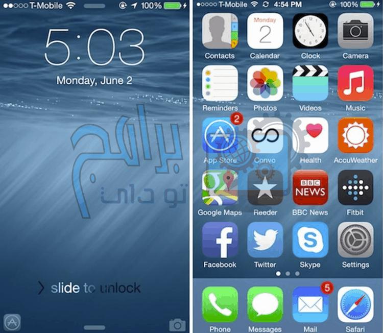نظام ايفون iOS 8