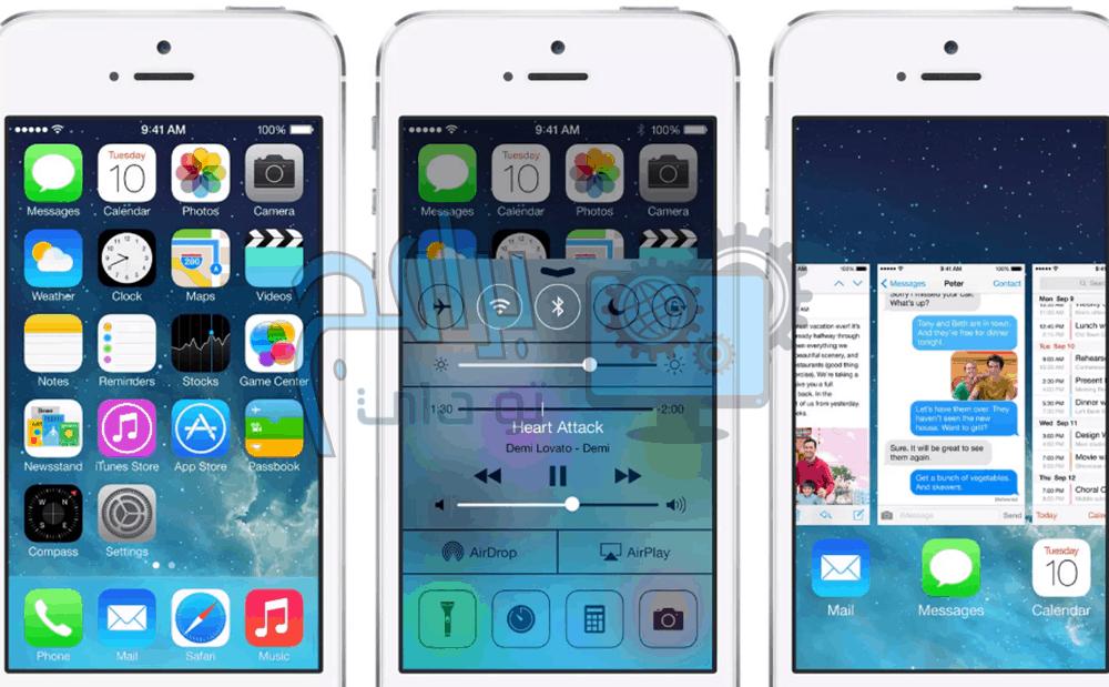 نظام ايفون iOS 7