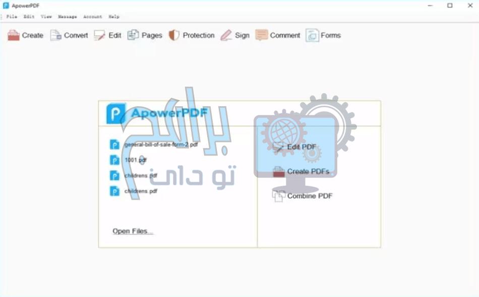تحميل قارئ ملفات PDF للكمبيوتر ApowerPDF
