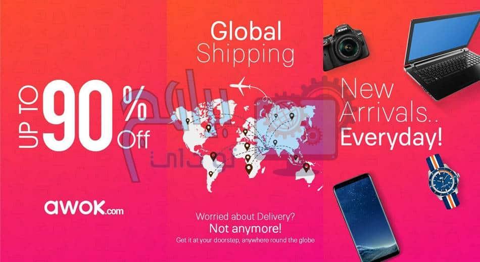 تحميل برنامج أووك للايفون 2020 AWOK.com للتسوق من هاتفك