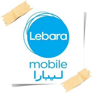 تحميل تطبيق ليبارا السعودية للاندرويد والايفون برابط مباشر مجانا