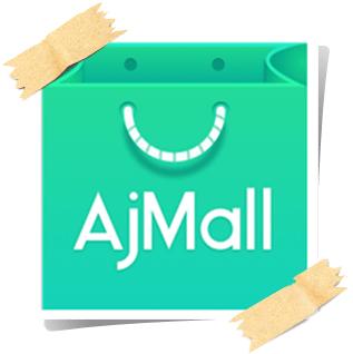 تحميل تطبيقAjmall للتسوق اونلاين برابط مباشر مجانا 2020