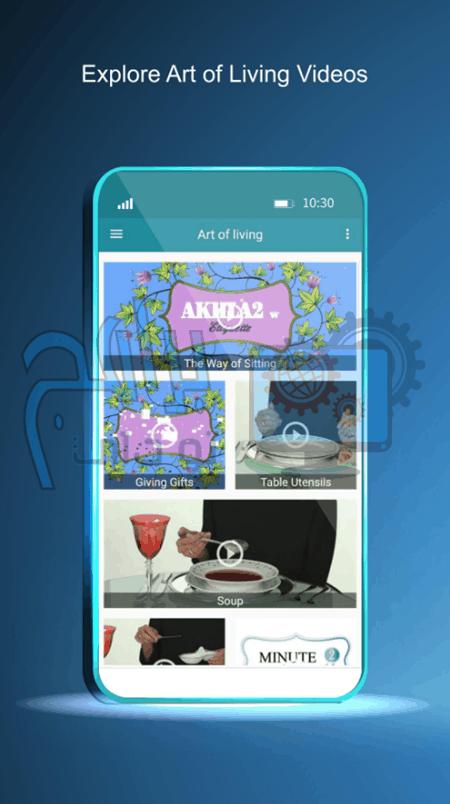تنزيل تطبيق Wakti Play لمشاهدة الفيديوهات للاندرويد برابط مباشر