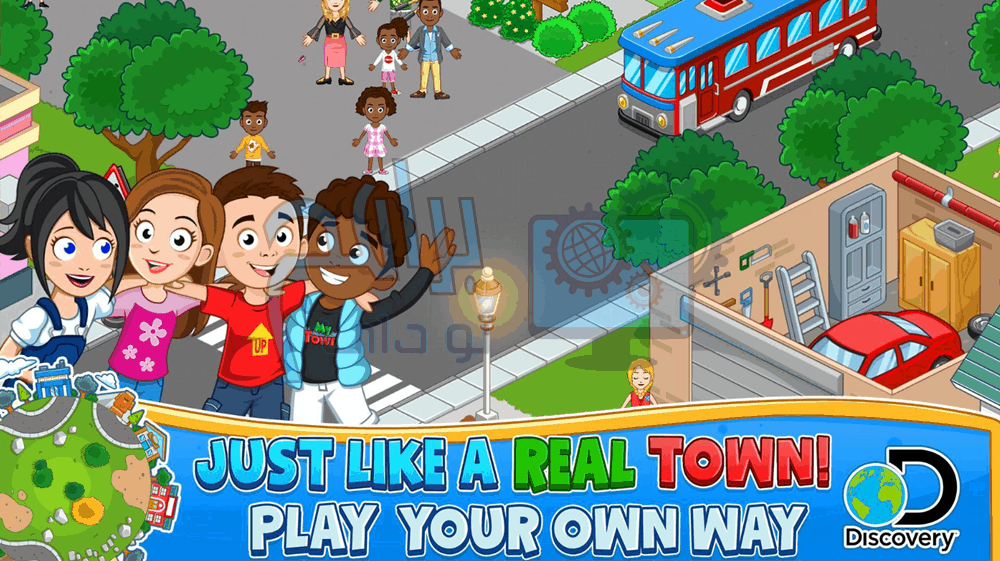 لعبة My Town Discovery