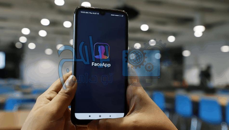 تحميل برنامج Face app فيس اب لتكبير العمر اخر اصدار