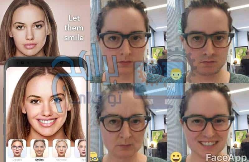 مميزات تطبيق FaceApp