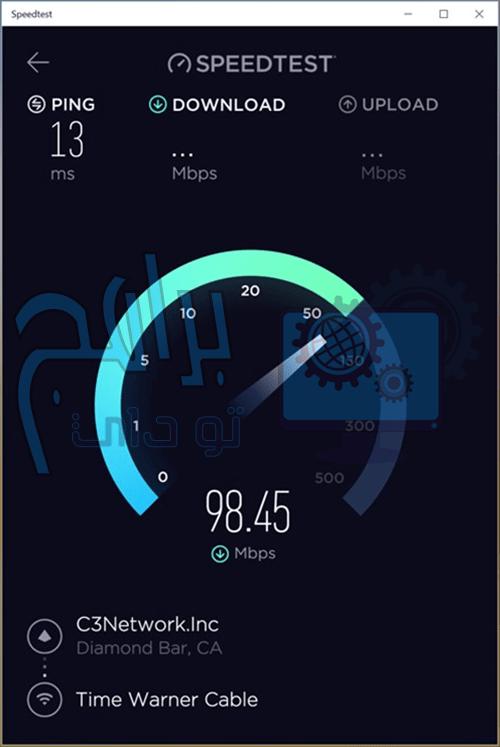 برنامج speed test لقياس سرعة الانترنت