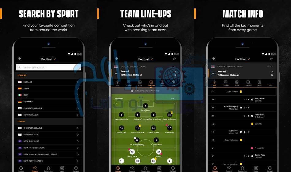 تطبيق LiveScore